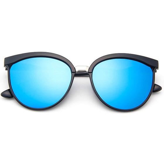 "Cat-eye zonnebril ""Brow"" - Blauw"